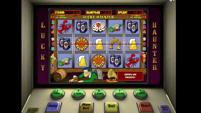 Бонусная игра Lucky Haunter 10