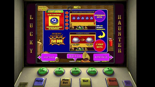 Игровой интерфейс Lucky Haunter 5