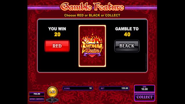 Игровой интерфейс Burning Desire 5