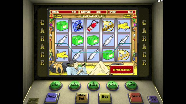 Игровой интерфейс Garage 9