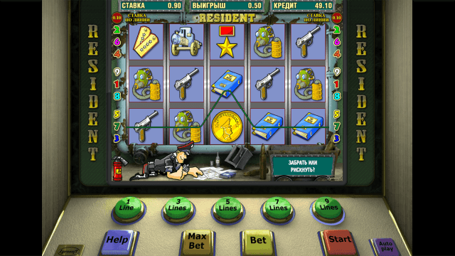Бонусная игра Resident 2
