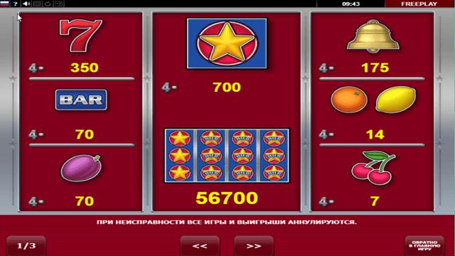 Игровой интерфейс Hot 81 1