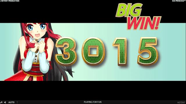 Бонусная игра Koi Princess 8