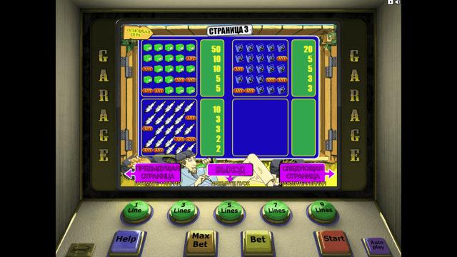 Игровой интерфейс Garage 4
