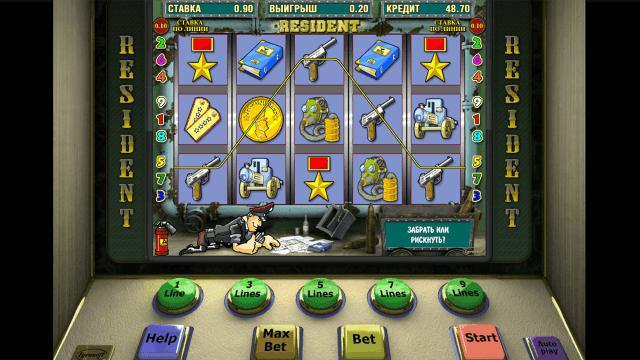 Игровой интерфейс Resident 4