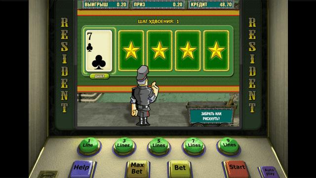 Игровой интерфейс Resident 10