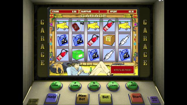 Игровой интерфейс Garage 8