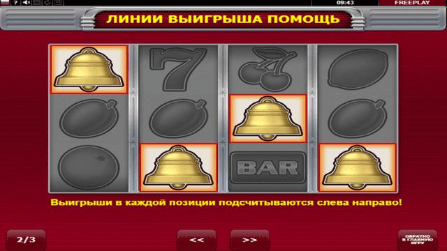 Игровой интерфейс Hot 81 4